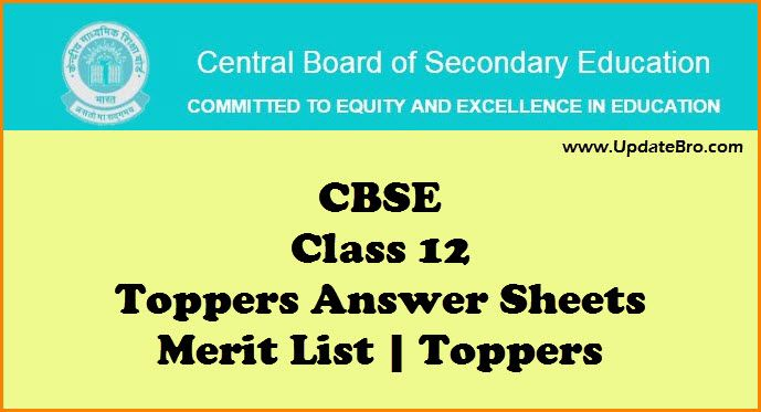 CBSE-Class-12-topper-answer-sheet-merit-list