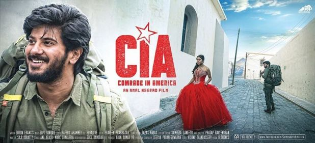 CIA-Malayalam-Movie-Review-Rating-Verdict