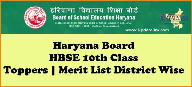 Haryana-HBSE-10th-Toppers-Merit-List