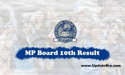 MP-Board-10th-Result-Name-Wise-Roll-No-Wise