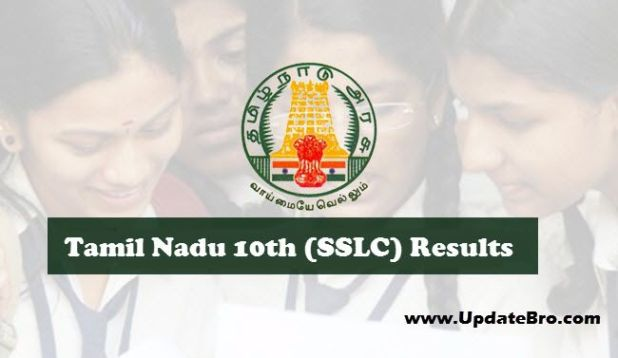 Tamil-Nadu-10th-sslc-results