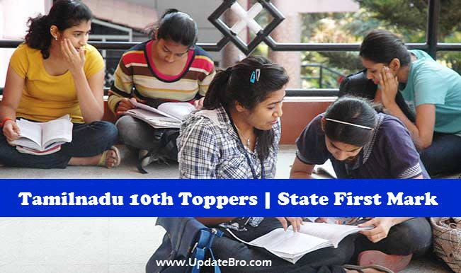 Tamilnadu-10th-Toppers-State-First-Mark
