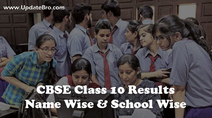 cbse-10th-result-name-wise-school-wise