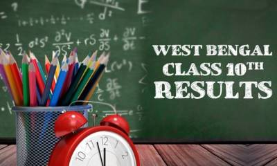 west bengal madhyamik result name wise school wise