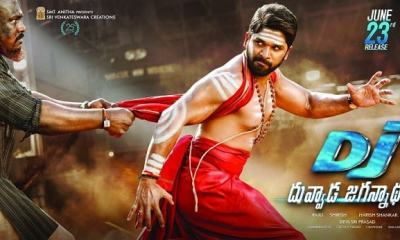 DJ Movie Review Rating