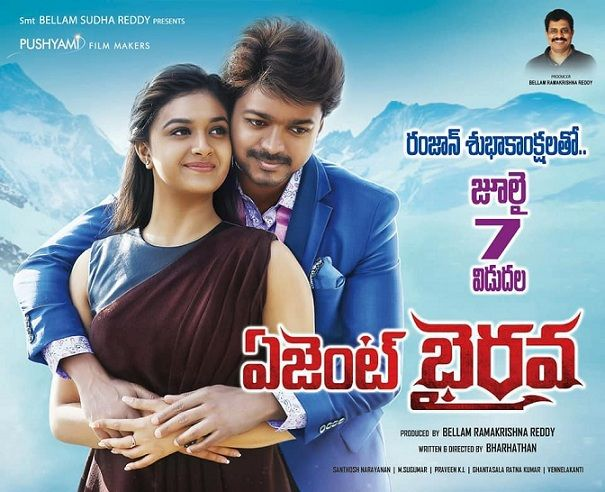 agent-bhairava-movie-review-rating