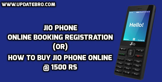 jio-phone-booking-online-registration