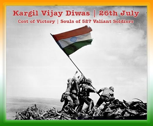 kargil vijay diwas quotes slogans