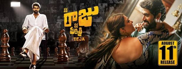 nene-raju-nene-mantri-movie-review-rating-collections