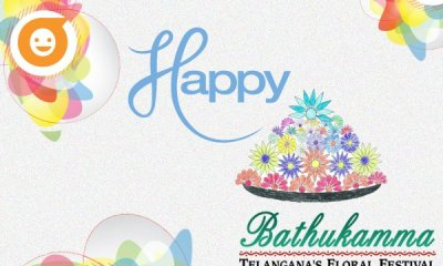 happy bathukamma images wishes