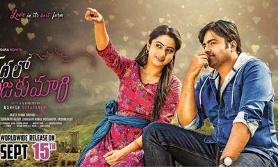 kathalo-rajakumari-movie-review-rating-collections