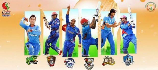 shapageeza-cricket-league-schedule-team-squads-live-score