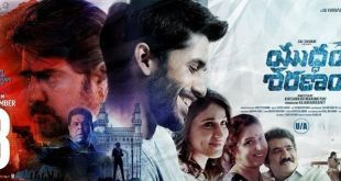 yuddham-sharanam-movie-review-rating-collections