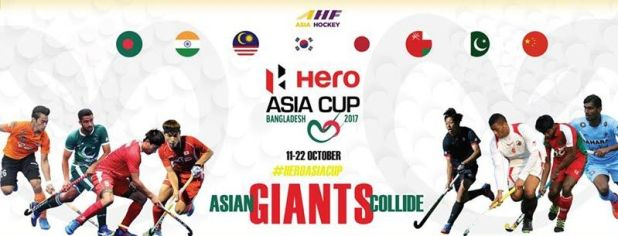 hockey-asia-cup-schedule-teams-live-streaming