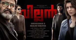 villain-malayalam-movie-review-rating-collections