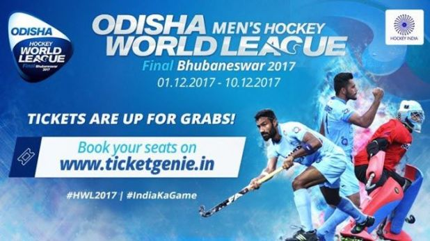 Hockey-World-League-final-schedule-team-squads-live-scores