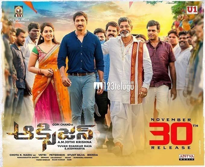 Oxygen-telugu-movie-review-rating-collections