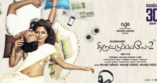 Thiruttu-Payale-2-tamil-movie-review-rating-collections