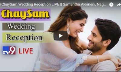 chaitanya-samanth-wedding-reception-photos-live-streaming-video
