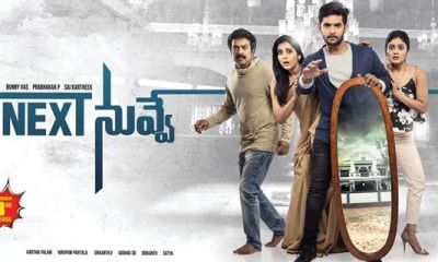 next-nuvve-movie-review-rating-collections