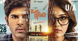 okka-kshanam-telugu-movie-review-rating-verdict