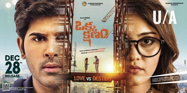okka-kshanam-telugu-movie-review-rating-verdict