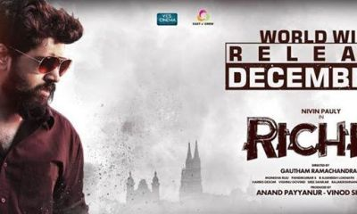 richie-tamil-movie-review-rating-collections