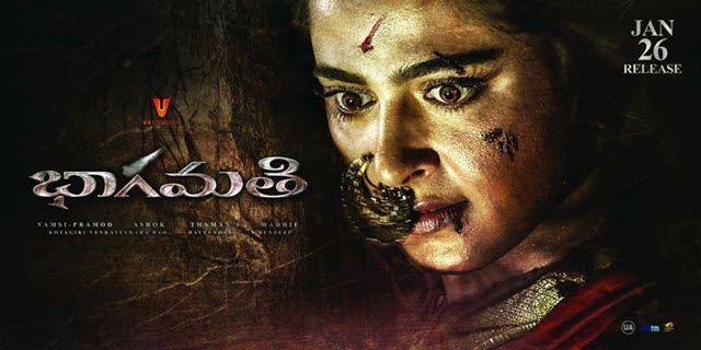 bhagamathi-movie-review-rating