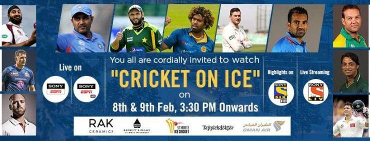 st-moritz-ice-cricket-schedule-live-teams