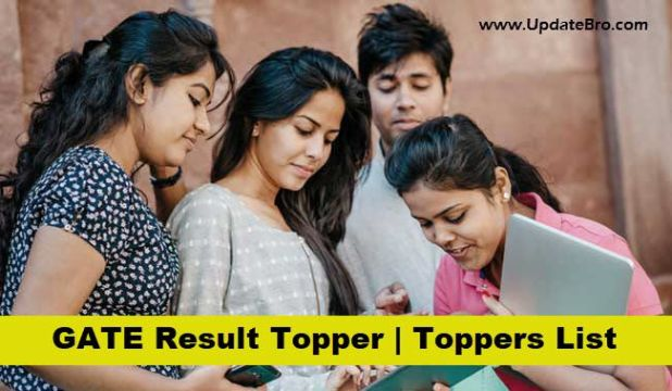 gate-toppers-rankers-list-merit-list