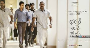 bharat-ane-nenu-movie-review-rating