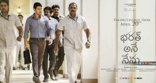 bharat-ane-nenu-movie-review-rating