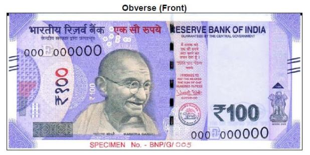 New 100 Rs note front side image