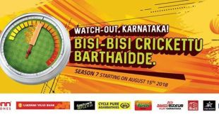 KPL-T20-Schedule-Live-Score-Watch-Online