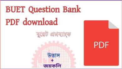Photo of Joykoli BUET Question Bank PDF download
