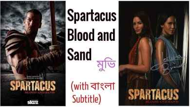 Photo of Spartacus blood and sand Bangla Subtitle Download