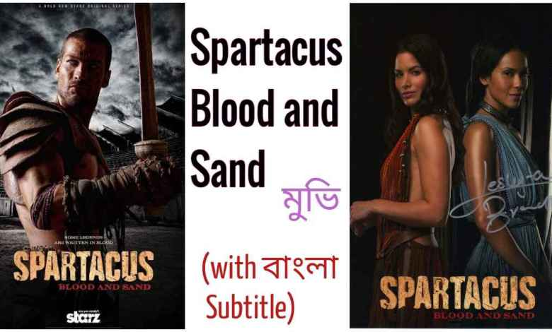spartacus blood and band bangla subtitle download