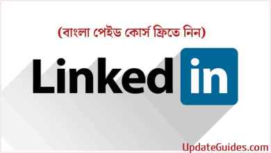 Photo of Linkedin Bangla tutorial Paid Course Free Download