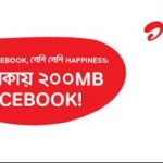 Airtel 200MB Facebook 10TK Offer