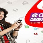 Robi 500MB 30TK Offer,Robi Special Offer