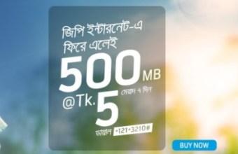 GP 500MB 5TK Offer