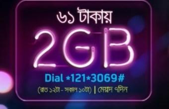 GP 2GB Night Pack 61Tk Offer