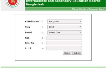 HSC Result 2017 Check Online & Mobile SMS