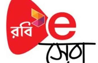 Robi Sheba Center List In Bangladesh