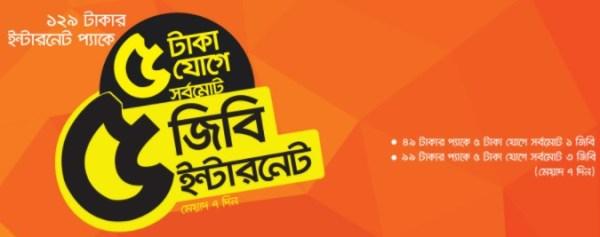 Banglalink 2.5GB Internet 5Tk Offer