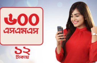 Robi 600 SMS Pack Only 12Tk Offer