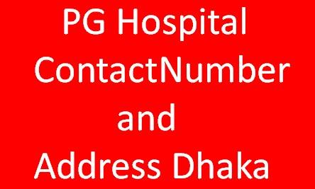 PG Hospital Contact Number & Address Dhaka