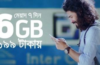 GP 6GB 199Tk Internet Offer
