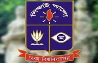 Dhaka University Admission, Seat Plan & Result 2018-19 । www du ac bd
