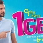 GP 1GB 86Tk Internet Offer